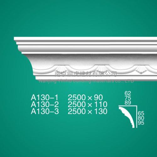 石膏线条角线系列a130图片